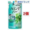 ハミング ファイン リフレッシュグリーンの香り つめかえ用(480mL*2コセット)【ハミング】[ハミングfine ハミングファイン 花王]