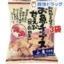 別所蒲鉾 お魚チップス・甘えび 3366(40g*3コセット)