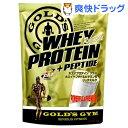 ★税抜3000円以上で送料無料★ゴールドジム ホエイプロテイン リッチミルク 350g