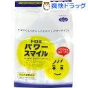 介護食/とろみ トロミパワースマイル(2.5g*50包)