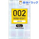 コンドーム/0.02EX Lサイズ(12コ入)【0.02(ゼロツー)】[コンドーム 避妊具 condom 002 0.02]