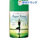 アーユルタイム レモングラス&ベルガモットの香り(720g)【アーユルタイム】