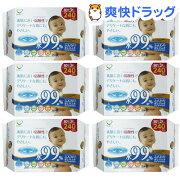 水99%弱酸性ふんわり赤ちゃんのおしりふき(80枚*18P(3P*6))