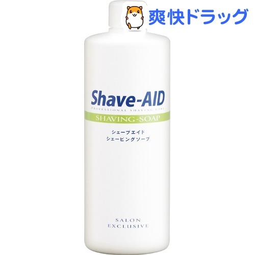 シェーブエイド シェービングソープ(400mL)【SHAVE-AID(シェーブエイド)】