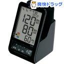 シチズン 電子血圧計 上腕式 ブラック CH-552-BK(1台)【送料無料】