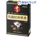 烏龍杜仲黒茶(30包)【オリヒロ】