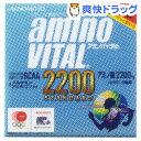 ★税抜3000円以上で送料無料★アミノバイタル 4gX14包