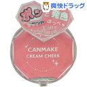 キャンメイク クリームチーク 13 ラブピーチ(1コ入)【キャンメイク(CANMAKE)】[チーク ほお紅 コスメ 化粧品]