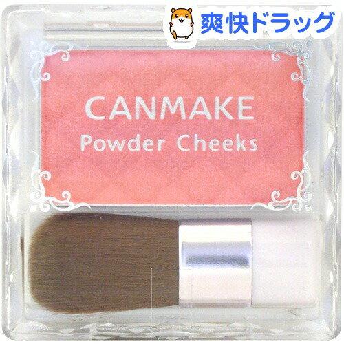 キャンメイク パウダーチークス PW32 ネクタリンピーチ(1コ入)【キャンメイク(CANMAKE)】[コスメ 化粧品]