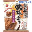 岩塚の新潟ぬれおかき(152g)【岩塚製菓】