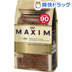 マキシム インスタント コーヒー