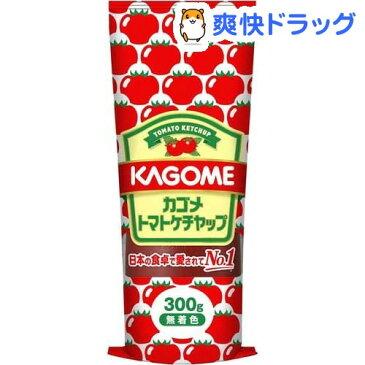 カゴメ トマトケチャップ(300g)