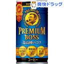 プレミアムボス(185g*30本入)【ボス】【送料無料】