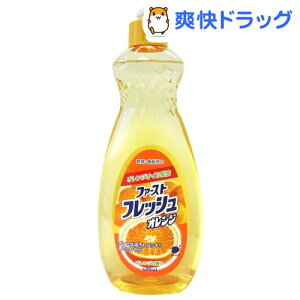ファースト フレッシュ オレンジ