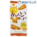 七尾製菓 半生かりんとうドーナツ 蜂蜜(10本入)