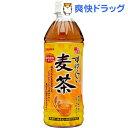 サンガリア すばらしい麦茶(500mL*...