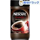 ネスカフェ(NESCAFE) エクセラ(230g)【ネスカフェ(NESCAFE)】[インスタントコーヒー]