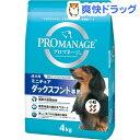 プロマネージ 成犬用 ミニチュアダックスフンド専用(4kg)【promanage1211】【プロマネージ】【送料無料】