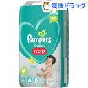 パンパース おむつ さらさらパンツ スーパージャンボ M(M58枚)【パンパース】