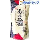 【訳あり】純米ストレート あま酒(1L)【宝来屋】