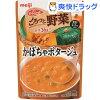 介護食/区分3 やわらか食 ごろっと野菜 かぼちゃポタージュ(100g)