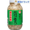 桃屋 花らっきょう 超お徳用(580g)