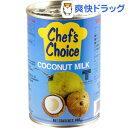ユウキ ココナツミルク(4号缶)(400mL)