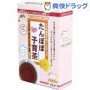 たんぽぽ子育茶(5g*20袋入)[ベビー用品]