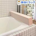カルパッタ プリート 風呂ふた W16 シェルピンク 幅80cm*長さ160cm(1本入)【カルパッタ プリート】【送料無料】