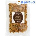【訳あり】オーサワのグラノーラ 玄米甘酒×酒粕(60g)【オーサワ】