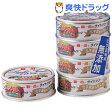 綱一番 まぐろフレーク缶詰(70g*4コ入)