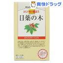 おらが村の健康茶 目薬の木(3g*30袋入)【おらが村】[めぐすりの木 お茶]