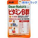 ディアナチュラスタイル ビタミンB群 60日分(60粒)【Dear-Natura(ディアナチュラ)】