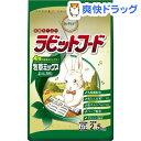 動物村 ラビットフード 牧草ミックス(2.5kg)【動物村】
