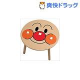 アンパンマン 顔テーブル(1台)【】