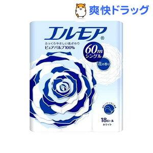 エルモア トイレットロール ホワイト シングル トイレットペーパー