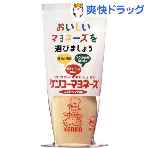 レストランの味マヨネーズ(500g)...:soukai:10179261