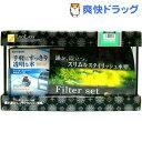 レグラスF-40SB フィルターセットX2(1セット)【コトブキ工芸】