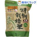 ムソー 特別栽培米 新篠津あやひめ 玄米(2kg)