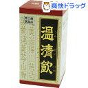 【第2類医薬品】温清飲エキス錠クラシエ(180錠)【送料無料】