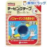 バトルウィン テーピングテープC25F / battlewin(バトルウィン)バトルウィン テーピングテープC25F(25mm*12m(1コ入))【battlewin(バトルウィン)】