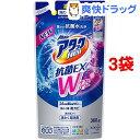アタックNeo 抗菌EX Wパワー つめかえ用(360g*3コセット)【アタックNeo 抗菌EX Wパワー】