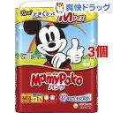 マミーポコ パンツ Mサイズ(58枚入*3コセット)【マミー...