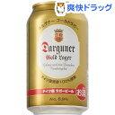 【訳あり】ダルグナー ゴールドラガー(330mL*6本入)