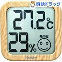 ドリテック デジタル温湿度計 ナチュラルウッド O-271NW(1セット)【ドリテック(dretec)】