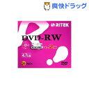 RITEK DVD-RW データ記録用 4.7GB 2倍速対応 スリムケース入り D-RW2X20PB(20枚入)