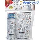 琥珀肌 化粧水 とてもしっとりタイプ 本体+詰替ペアパック(1セット)【琥珀肌】[化粧水 スキンケア・ローション]