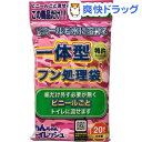 NEWわんちゃんトイレッシュ 小型犬用(20枚入)[犬 ウンチ処理袋]