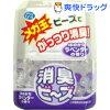 アクアリフレ メガ玉 消臭ビーズ ほのかなラベンダーの香り 本体(320g)