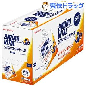アミノバイタル リフレッシュ チャージ スポーツドリンク アミノ酸